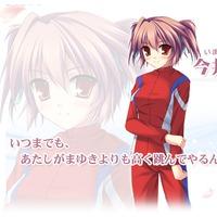 Profile Picture for Megumi Imai