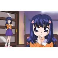 Image of Futaba Aasu