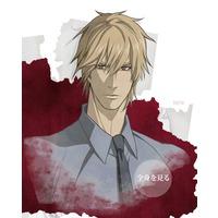 Image of Tetsuo Shironuma