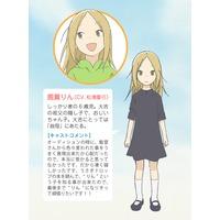 Image of Rin Kaga
