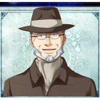 Image of Chichioya / Father