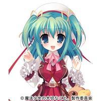 Image of Ruri Chikamatsu
