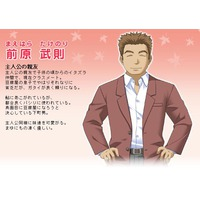 Profile Picture for Takenori Maehara