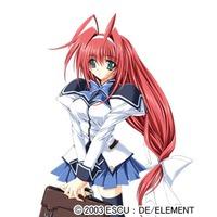 Image of Hikaru Katsuki