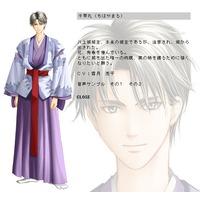 Image of Chihayamaru