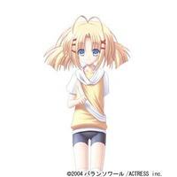 Image of Yuuki Shinkai