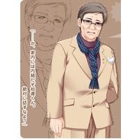 Profile Picture for Genzo Kawai