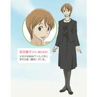 Image of Haruko Maeda