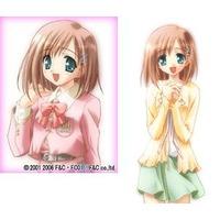 Image of Amane Tachibana