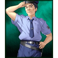 Image of Security Guard