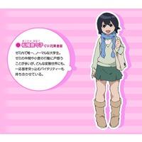 Image of Nanako Matsutaka