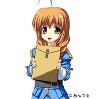 Image of Nanai