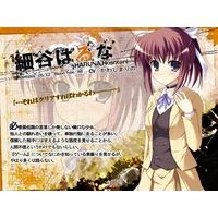 Profile Picture for Haruna Hosotani