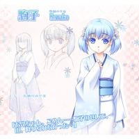 Profile Picture for Komako