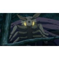 Image of Chuuchi