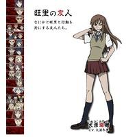 Image of Mizuki Inuhiko
