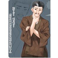 Profile Picture for Yuudou Mito