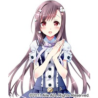 Image of Yuuka Nachi