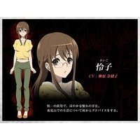 Image of Reiko