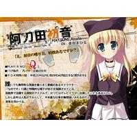 Profile Picture for Hatsune Atoda