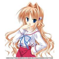 Image of Nene Himekura