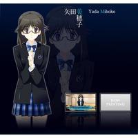 Image of Mihoko Yada