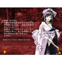 Profile Picture for Kasumi