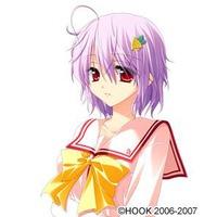 Image of Yuma Shichiri