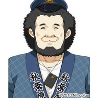 Image of Heiji Fujimi