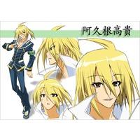 Image of Kouki Akune
