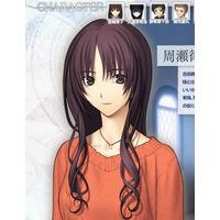 Image of Ritsuka Suse