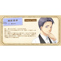 Profile Picture for Masahiko Nishimura
