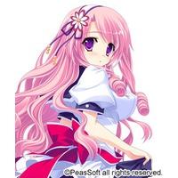 Image of Haruka Usami