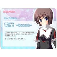 Image of Hanana Enishida