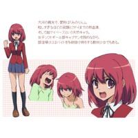 Image of Minori Kushieda