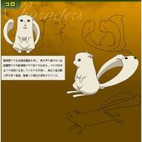Image of Koro