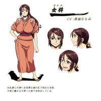 Profile Picture for Okami