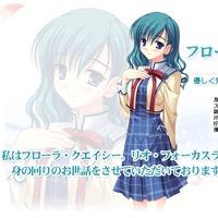 Image of Flora Kueishi