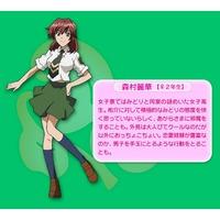 Image of Reika Morimura