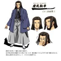 Profile Picture for Muneyuki Manyuu