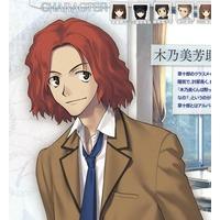 Image of Housuke Kinomi
