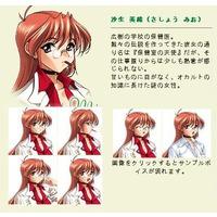 Image of Mio Sashou