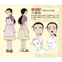 Image of Youko Tsubaki