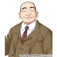 Image of Norihiro Kuroda