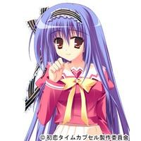 Profile Picture for Maika Tsuzuhara