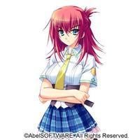 Image of Tatsuko Sakamoto