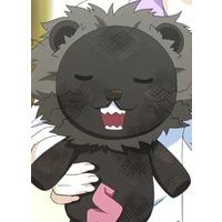 Image of Burnt Alive Lion