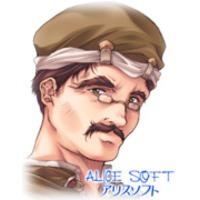 Image of Miseya's uncle