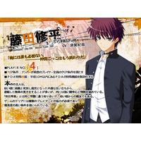 Profile Picture for Shuuhei Fujita