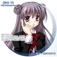Profile Picture for Yui Matsumoto